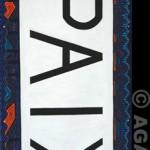 Paix (2006, 110 x 250 cm)